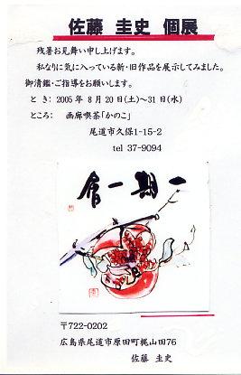 d0018195_18393.jpg