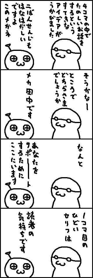 e0052405_050316.jpg
