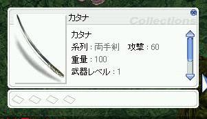 e0021206_34149.jpg