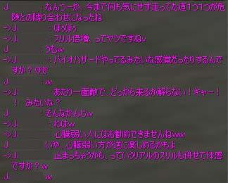 c0012810_1037223.jpg