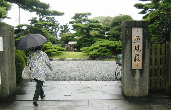 岸和田・五風荘とその周辺(お城、神社など) 林英世ひとり語り_c0009815_22254584.jpg