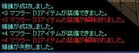 b0058931_0123694.jpg