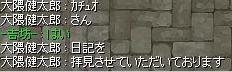 d0032145_15475078.jpg