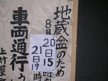 ありがとう~!_c0049950_21454610.jpg