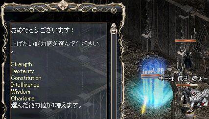 d0044756_2182752.jpg