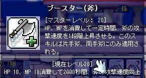 d0048280_1128449.jpg