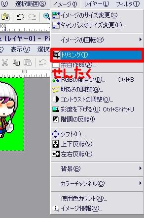 b0048492_21213991.jpg