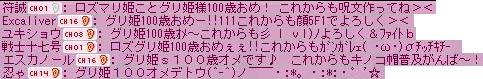e0040518_123763.jpg
