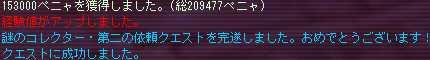 e0014029_12512798.jpg