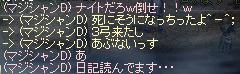 c0027934_8141323.jpg