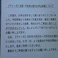 b0030935_22253714.jpg