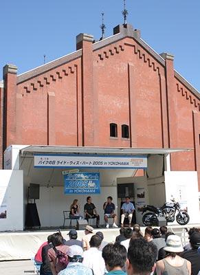 [report]8.19バイクの日 ライド・ウィズ・ハート2005_e0018342_20581061.jpg