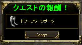c0060649_1434659.jpg