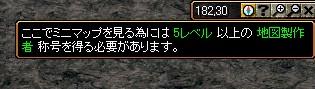 c0075363_2050965.jpg