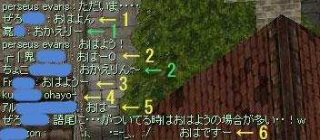 c0009992_2147710.jpg