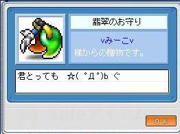 d0004193_2022493.jpg