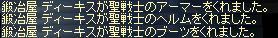 c0045001_11554245.jpg