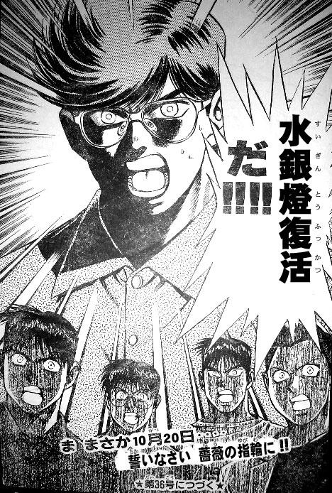 なんJ歴史部@2chまとめブログ