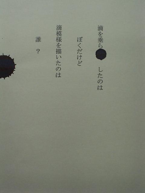 e0041310_19154375.jpg