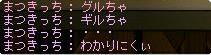 b0059423_214621.jpg