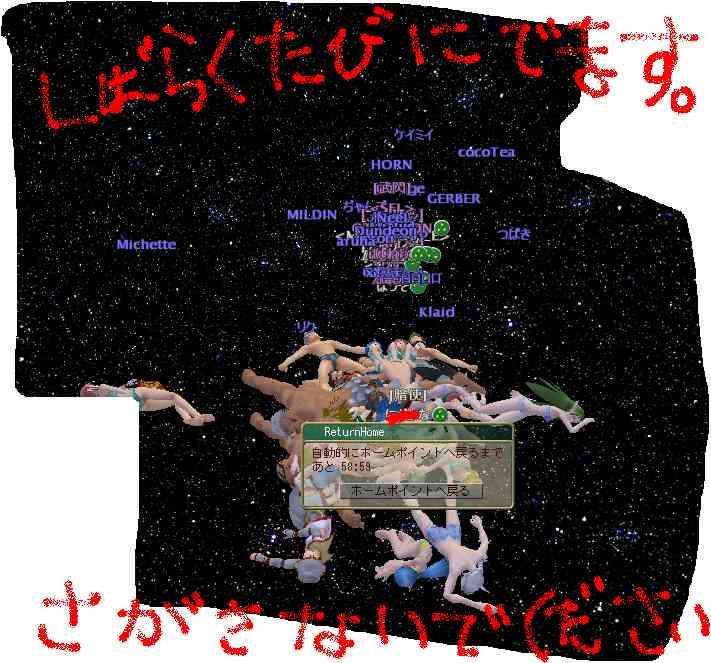 d0065438_11101672.jpg