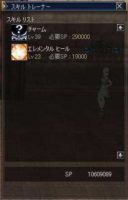 d0011454_4444780.jpg