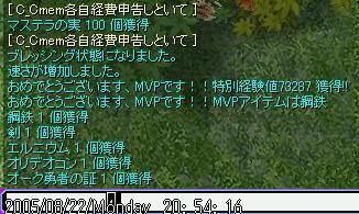 c0036059_163946.jpg