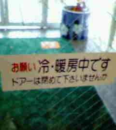 b0032476_2225566.jpg