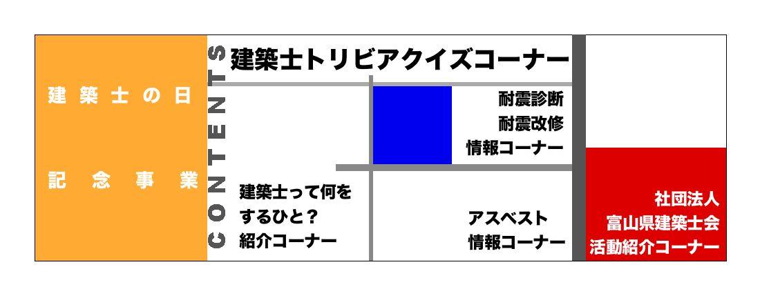 建築士の日記念事業_e0030180_17414977.jpg