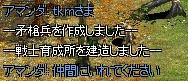 c0067785_1444224.jpg