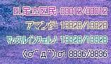 c0067785_2301717.jpg