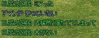 c0067785_2364269.jpg