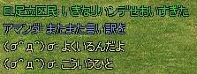 c0067785_237688.jpg