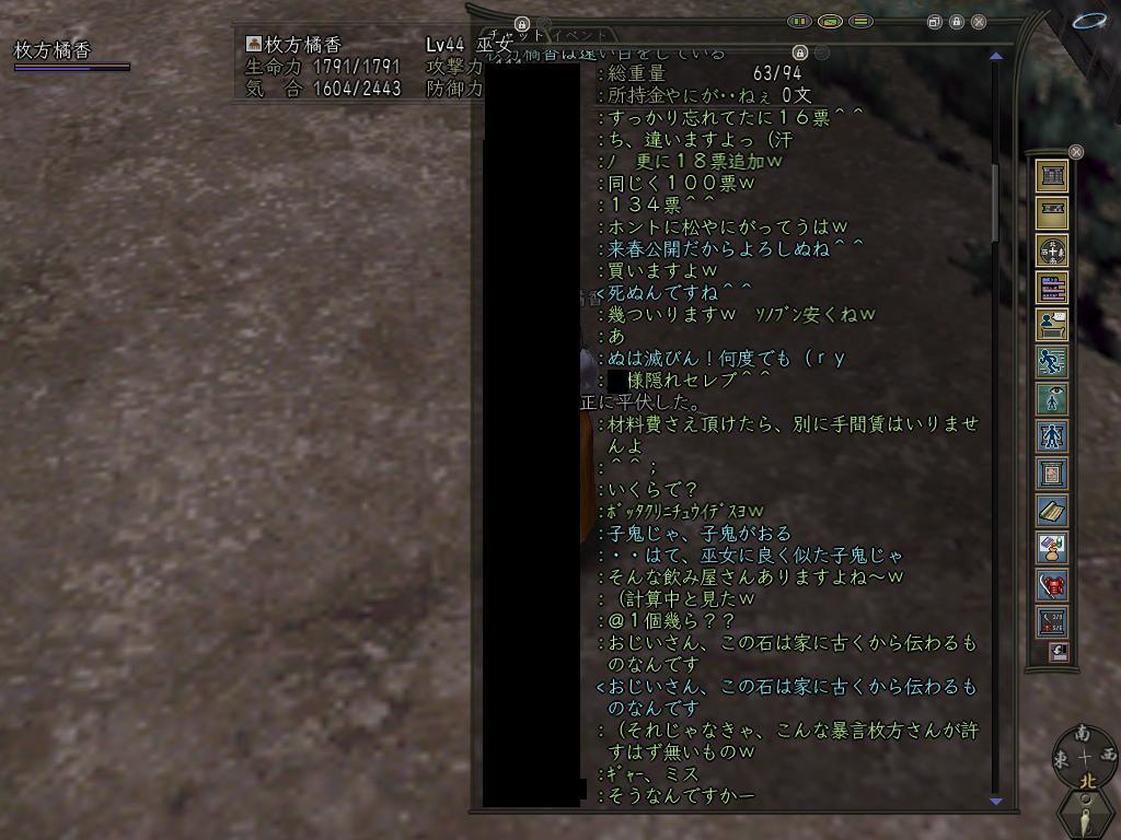 b0047293_1742117.jpg