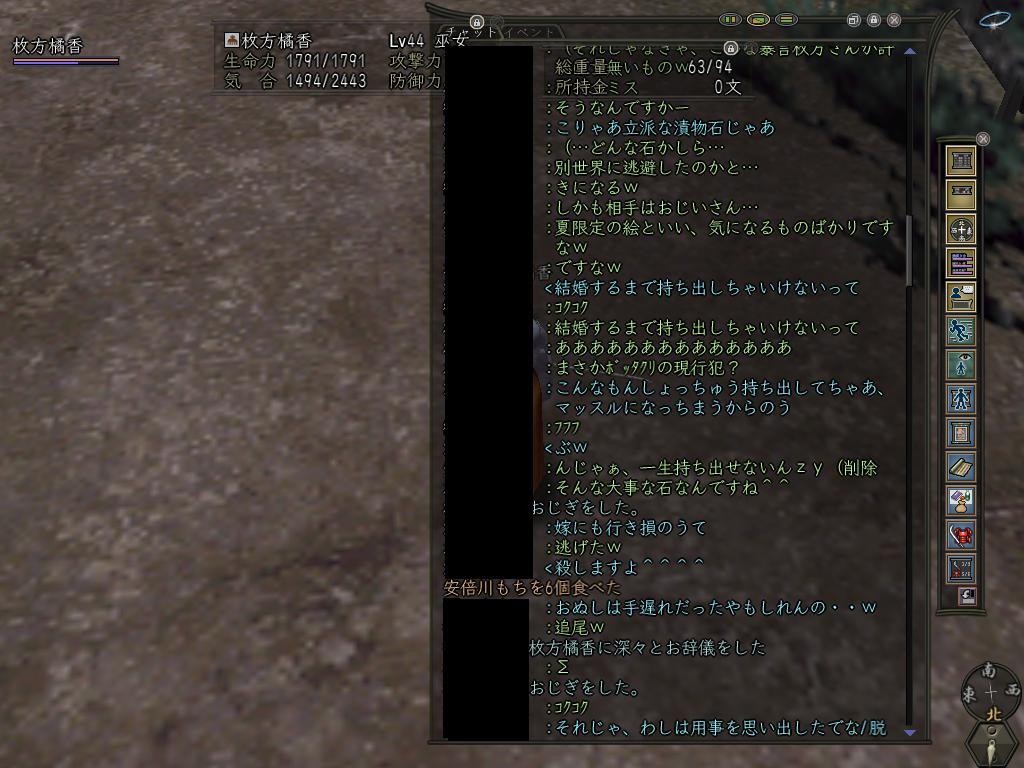 b0047293_1783536.jpg
