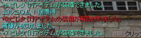 d0018796_3455099.jpg