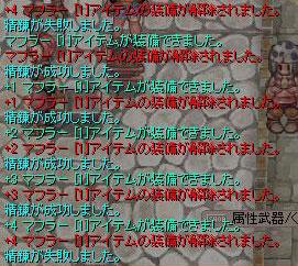 d0018796_3462055.jpg