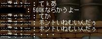 d0043708_15472795.jpg