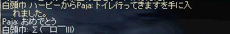 b0023812_1321271.jpg