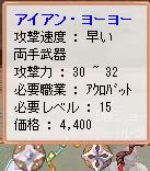 e0051215_21541377.jpg