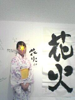 焼津花火レポート_c0053520_010134.jpg
