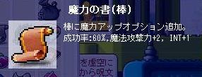 d0021620_11121436.jpg