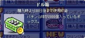b0059423_17121682.jpg