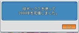 b0059423_17172578.jpg