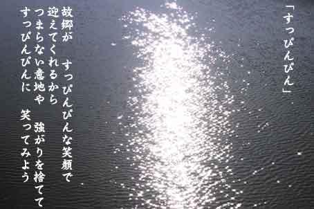 b0044724_12311996.jpg