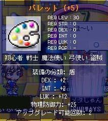 d0048430_2263837.jpg