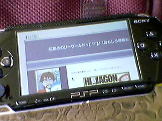 PSPでインターネット出来るんで!_a0033733_12184062.jpg