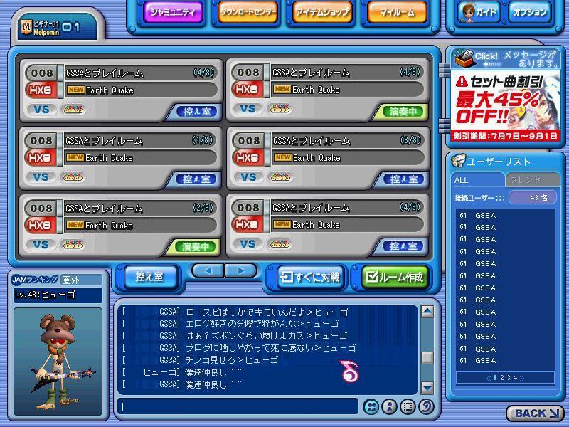 e0055134_14501380.jpg