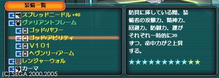 b0051940_23265388.jpg