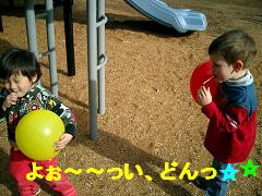 e0012343_0425774.jpg